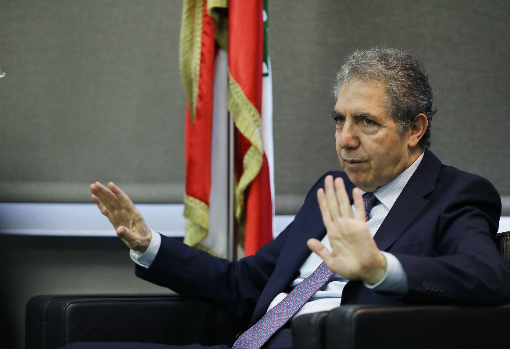 LEBANON-POLITICS-ECONOMY-WAZNI